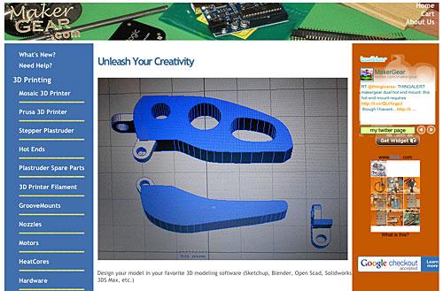 MakerGear